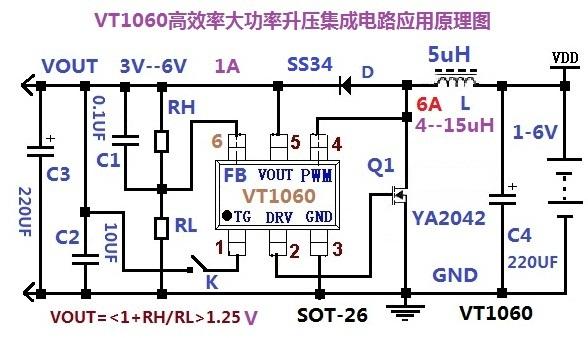 vt1060大功率6v升压控制电路(输出2至6v)